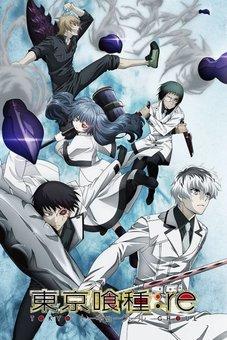 Hentatsu (TV Series)